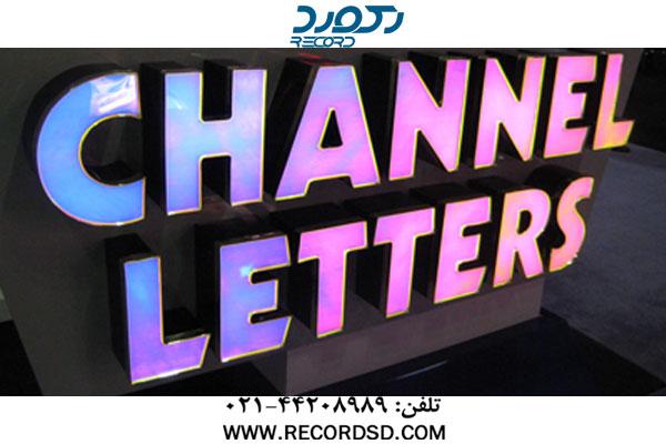 تلفیق خوبی از رنگ ها در ساخت تابلوهای حروف ساز