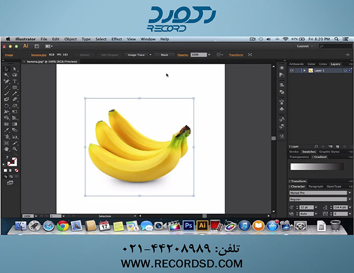 نرم افزار Illustrator