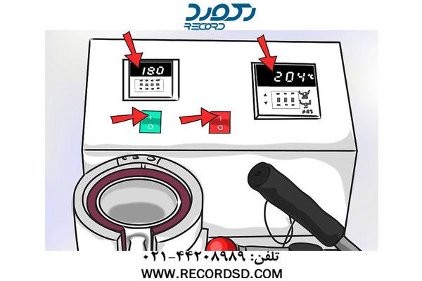تنظیمات دما برای چاپ روی لیوان
