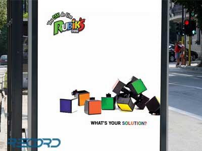 چاپ ایستگاه اتوبوس